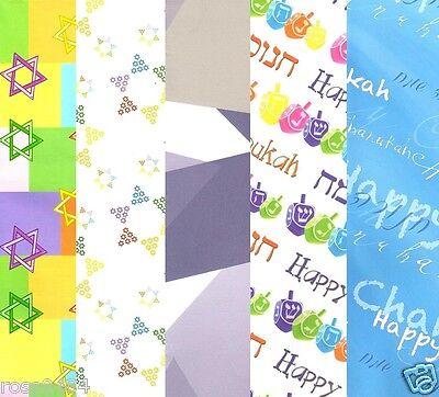 Gift Wrap for Jewish Holidays- Hanukkah, Bar Mitzvah, Bat Chayil, Birthday - Jewish Gift Wrap