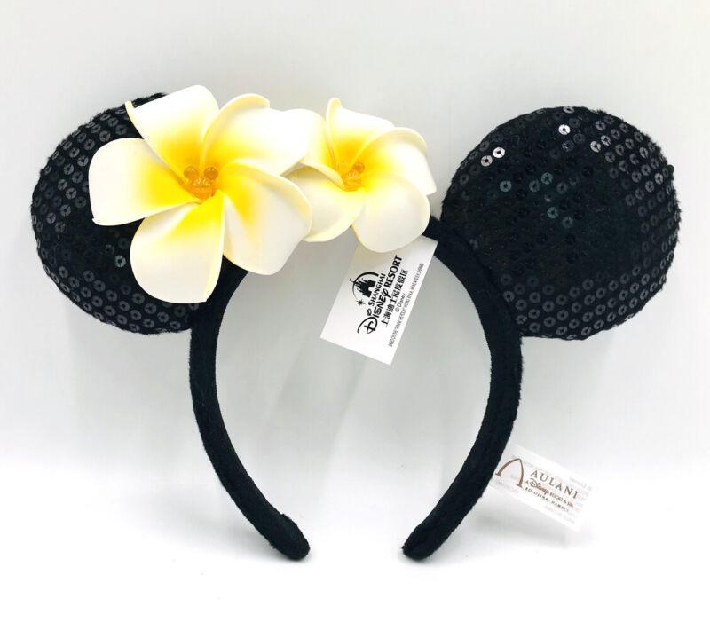 Disney Parks Minnie Ears New Plumeria Black Aulani Hawaii Limited Party Headband