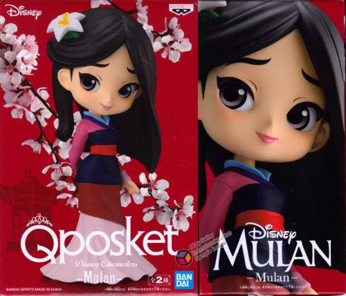Disney Mulan Q Posket Figure - Mulan Figure Version A Normal by Banpresto