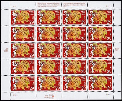 20 Mint YEAR OF THE DOG STAMPS Chinese Zodiac Lunar Happy New Year Paper-Cut Art