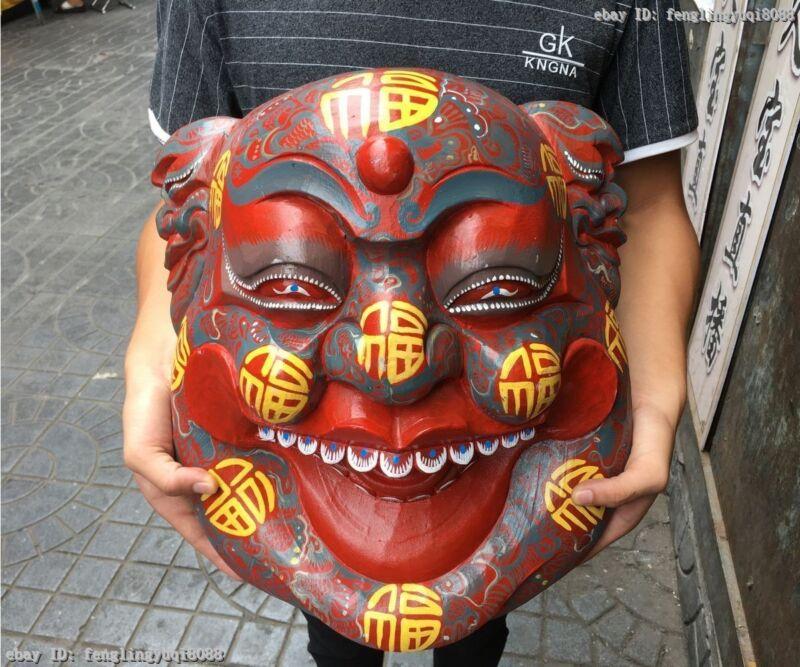 China Folk Buddhism Wood Carved Hand-painted Drawing Color Maitreya Buddha Mask