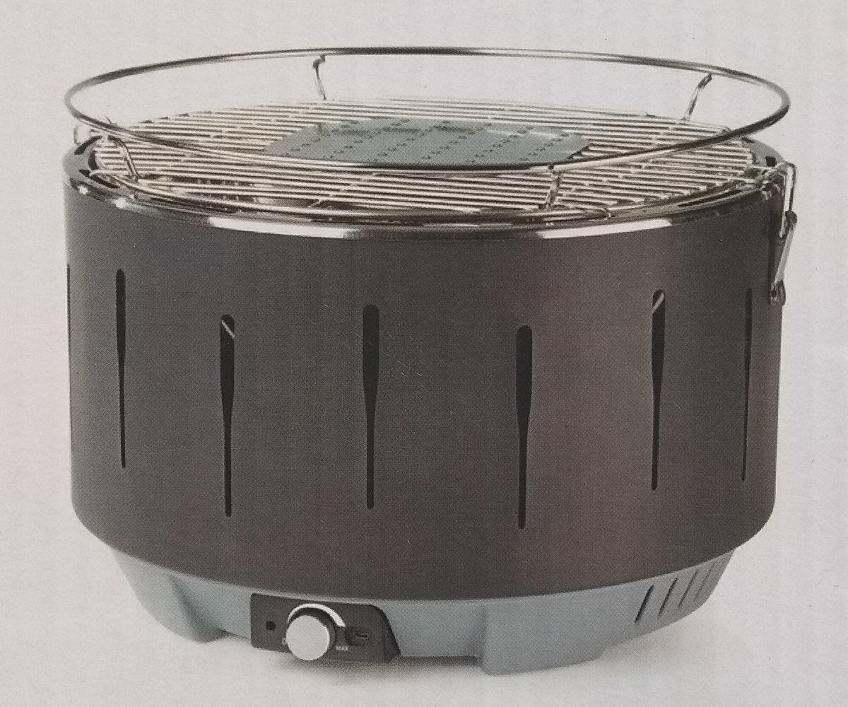Holzkohlegrill Aktiv Grill elektrische Belüftung Holzkohle Fast'n Easy ANTHRAZIT