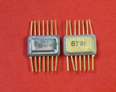 136tr1 Ic Microchip Ussr Lot Of 2 Pcs