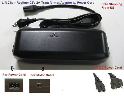What Is The Best Recliner Power Supply