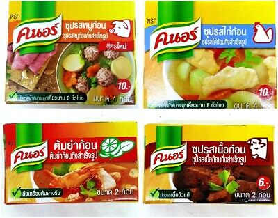- Knorr Soup Cubes Natural Flavored Seasoning Quality Taste Happy Meal Delicious