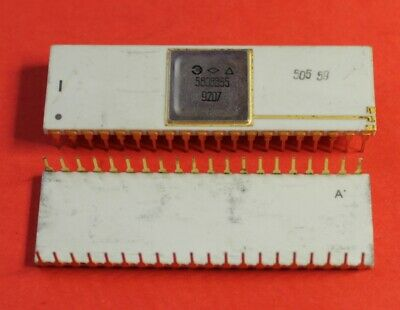 580vv55 8255 Gold Ussr Ic Microchip Lot Of 1 Pcs