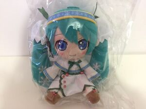 Hatsune Miku Snow Miku plushie Canning Vale Canning Area Preview
