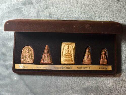Rare Phra Benjapakee Committee Amulet Set Mixed Wat Rakang