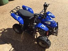 Quad bike Rockville Toowoomba City Preview
