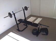 Gym/weights set - Guy Leech Coomera Gold Coast North Preview