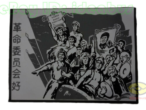 """8""""x6""""old photograph Revolutionary Committee Poster during Cultural Revolution"""