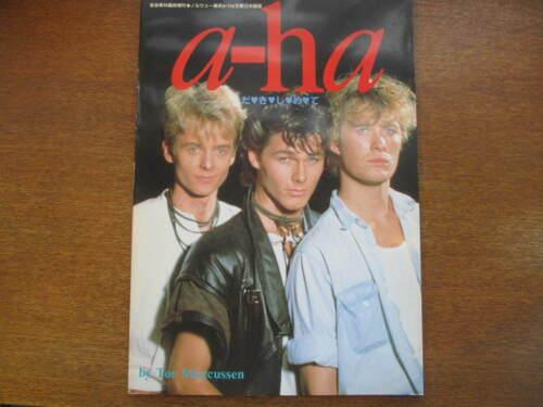 a-ha Photo book 1986 vintage Morten Harket Pal Magne Ongaku Senka