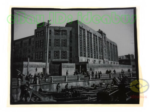 """Matted 8""""x6""""old photograph The Slaughter Company Hongkou District Shanghai 1940s"""