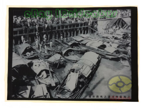 """Matted 8""""x6""""old photograph Suzhou Riverside Market of Shanghai before 1940s"""