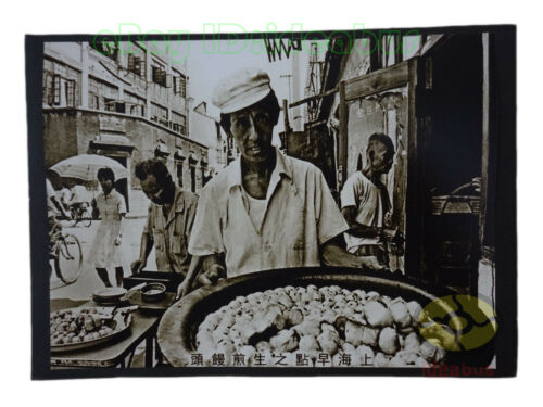 """Matted 8""""x6"""" old photograph Street Snack Breakfast Raw-fried Buns Shanghai 1940s"""