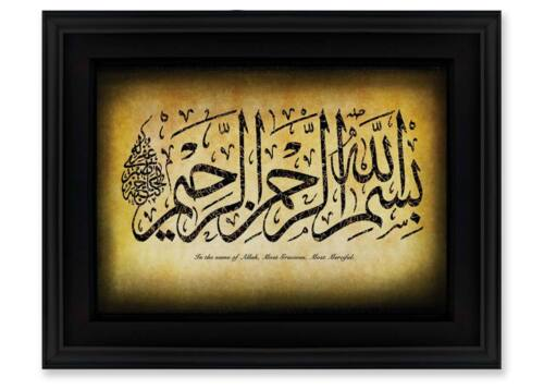 Frame: BISMILLAH -8x6 -Islamic Calligraphy/Art/Decor -Fathers Day Gift