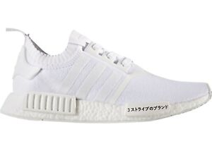 Adidas NMD Japan White - Size 9