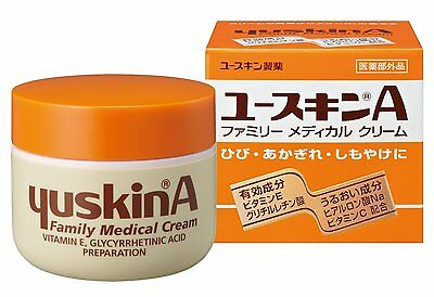 Yuskin A Family medical cream Glycyrrhetinic ACID V.E for hand body 120g