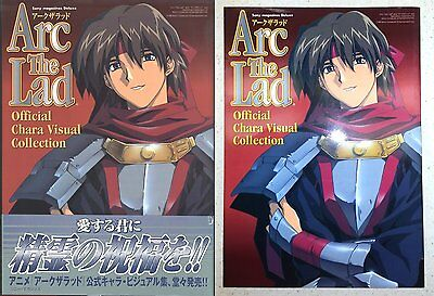 Arc the Lad Official Chara Visual Collection Sony Ax Mook 1999 Used VG Condition