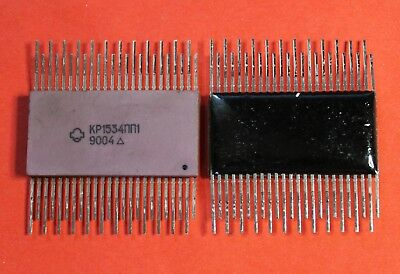 Kr1534pp1 Ic Microchip Ussr Lot Of 2 Pcs
