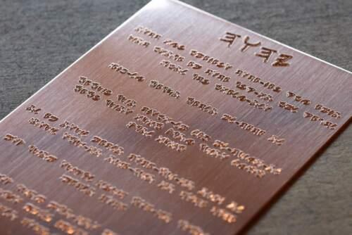 Biblical Mezuzah - Paleo Hebrew 10 Commandments Inscribed on Copper