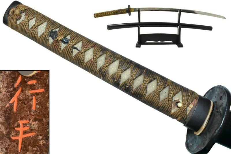 *KOTO* WWII Japanese Samurai Sword NIHONTO KATANA Shin Gunto SHUMEI YUKIHIRA