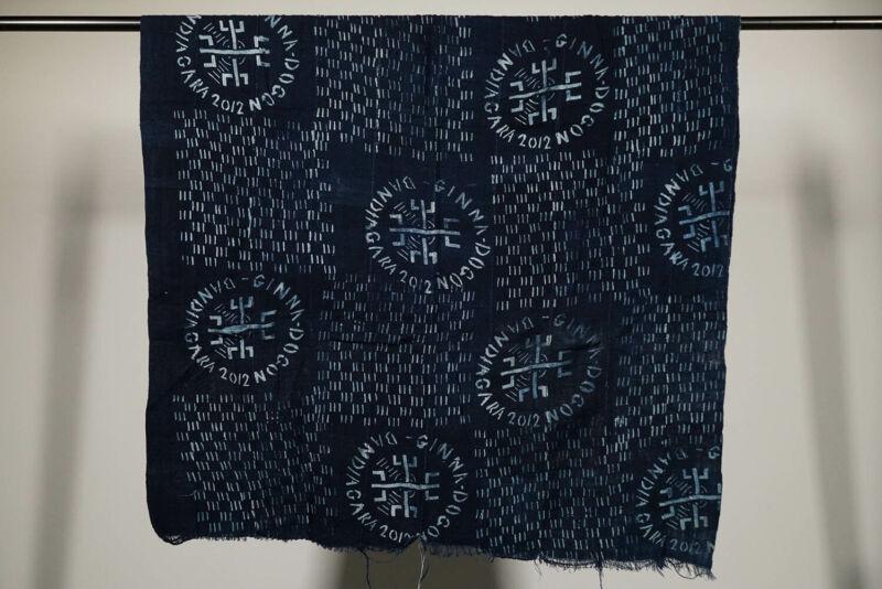 "Unique Dogon African Textile 61"" x 43"" - Mali"
