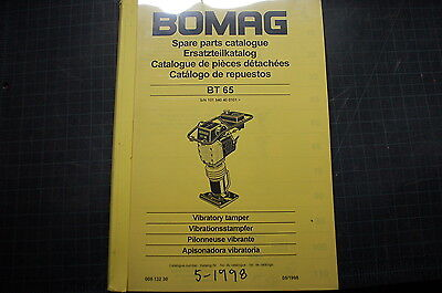 Bomag Bt65 Compactor Jumping Jack Tamper Parts Manual Book Catalog Shop 1998 Oem