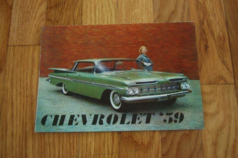 1959 Chevrolet Promotional Brochure