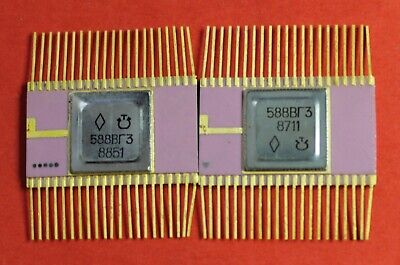 588vg3 Hd15531-2 Ic Microchip Ussr Lot Of 1 Pcs