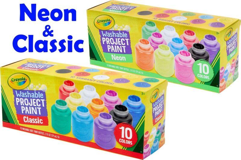 Crayola CYO541205 Washable Kids Paint Set of 10 Bottles 2 FL Oz 59 Ml