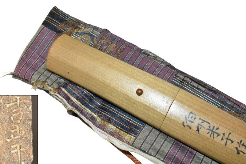 *MINTY TANTO* WWII Japanese Samurai Sword NIHONTO Shin Gunto KNIFE DIRK Blade