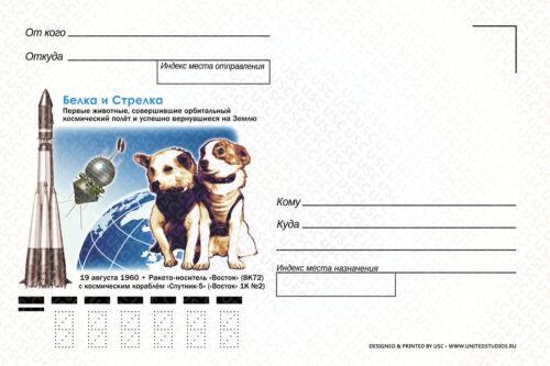 special postcards set Belka + Strelka space dog