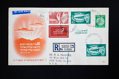 Used, Israel #33-4 Stamp Tab on Registered Cover for sale  Shipping to India
