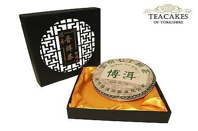 Pu-erh Green Tea Cake Pie Compressed Formed 375+/- 10g Best Guangnan (Best Green Tea Cake)