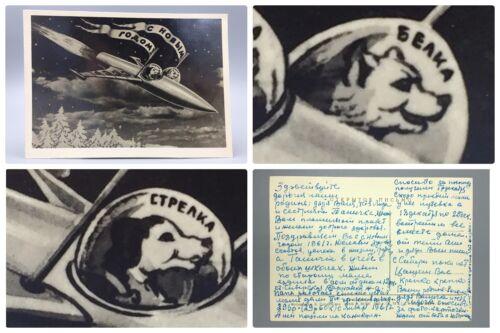 RARE postcard Belka Strelka space dogs 1961 USSR Laika Sputnik Happy New Year