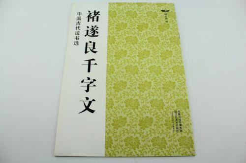 Chu Suiliang Thousand-Character Classic Regular Script Calligraphy Copybook 褚遂良