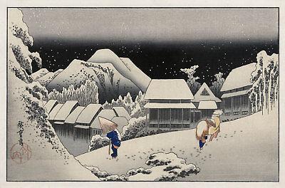 (Utagawa Ando Hiroshige :