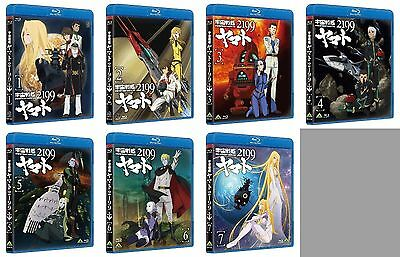Space Battleship Yamato 2199 Vol.1 to Vol.7 Set Blu-ray Japan English Subtitles