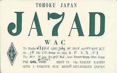 OLD VINTAGE JA7AD TOHOKU JAPAN AMATEUR RADIO QSL CARD