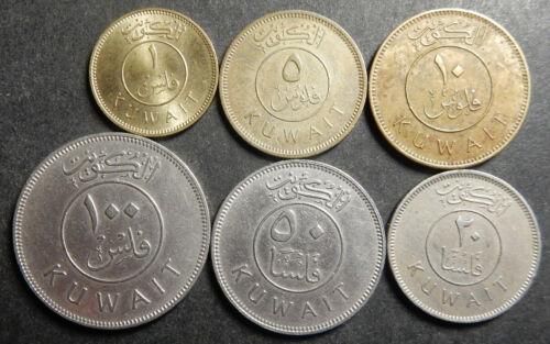 Kuwait Complete set 1+5+10+20+50+100 fils 1962 AH 1382 Rare as a set!