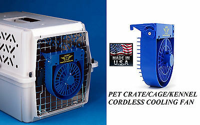PET DOG CAT Crate CORDLESS FAN 2-SPEED Cage Carrier Kennel -BATTERY OPERATED NEW