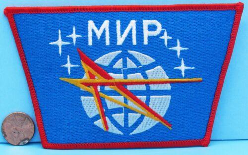 "Soviet Space Program PATCH vtg MIR Space Station SOVIET COSMONAUT Crew - 5""!"