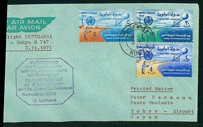 MayfairStamps Kuwait 1971 to Tokyo Japan Aviation Lufthansa First Flight Cover w