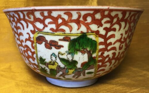 OLD KUTANI Seiyo Reproduction 17th c Hand Painted Bowl w Horseback Riders Scene