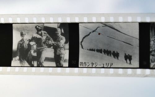32 JAPANESE WW2 PROPAGANDA PHOTOS / 35mm FILM FOR THEATER / U.S. POW - BURMA etc