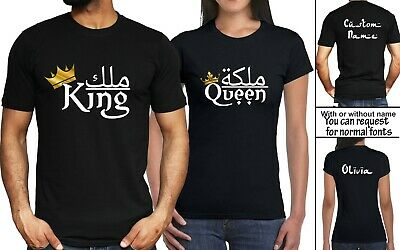 King and Queen Arabic Couples T shirt Husband Wife Matching Love Tees S - 3XL