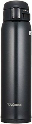 Zojirushi 600mL 20oz Stainless Thermos Mug Vacuum Insulated