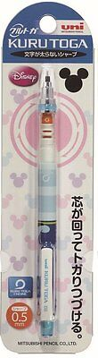 Uni Kuru Toga Disney Auto Lead Rotation Mechanical Pencil - 0.5mm Donald Duck