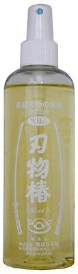 8.2 oz. Tsubaki Camellia Oil For Knife Care